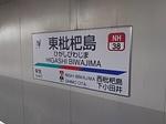 DSC_4566.JPG
