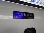 DSC_4472.JPG
